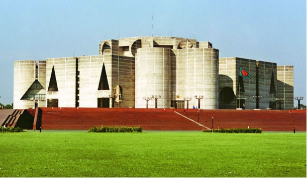 Parliament to discuss 16th amendment verdict