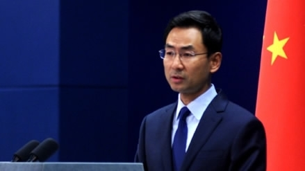 China supports Myanmar's 'efforts to maintain peace'