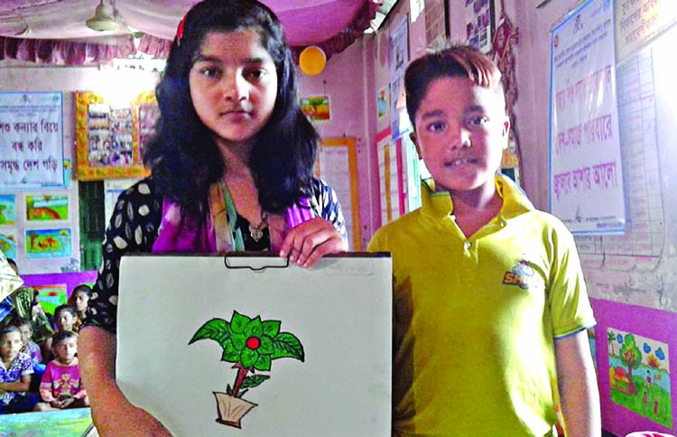 Child Friendly Space blessing for Barisal slum children