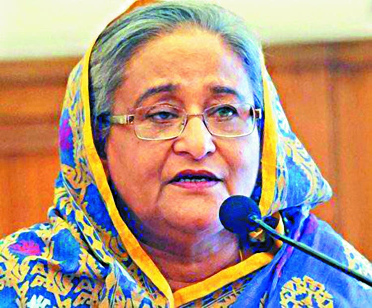 Hasina shortlisted for Nobel Prize