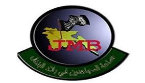 Neo-JMB's Brigade Ad-dar-e Kutni commander arrested