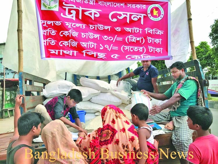 4 lakh to get rice at Tk 30 a Kg daily