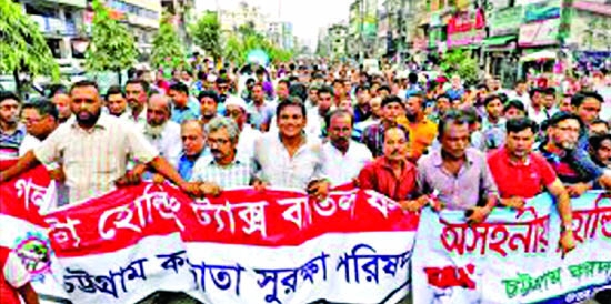 Protest going on against increasing holding taxes