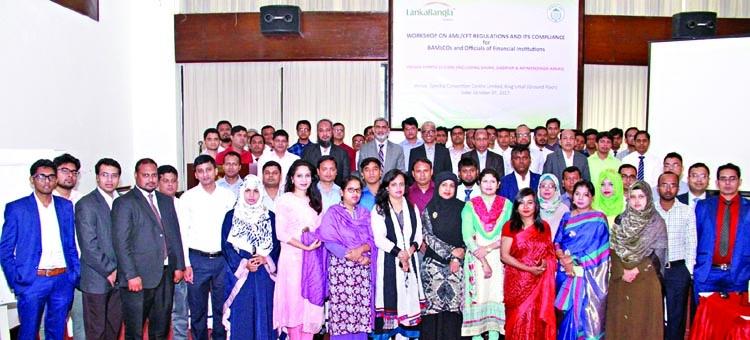 Workshop on anti-money laundering held in city