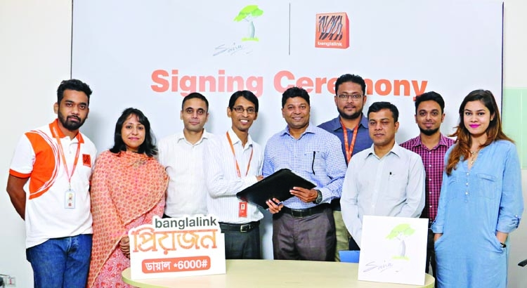 Banglalink customers to get discounts at Sairu Hill Resort