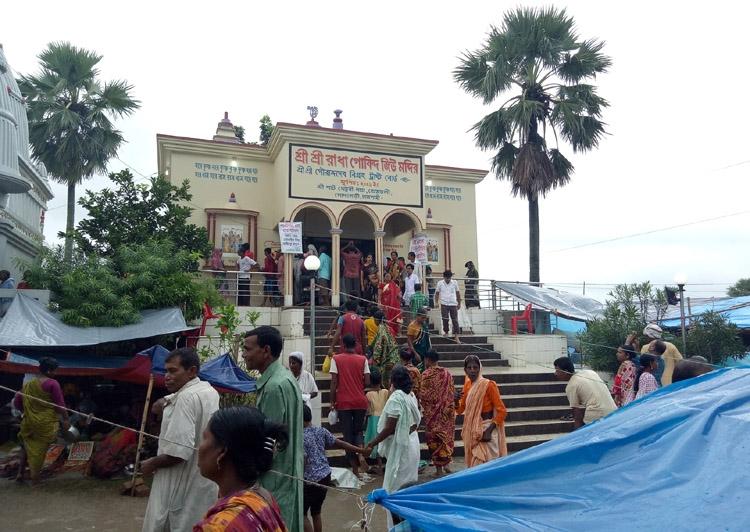 Three-day long Kheturdham festival ends at Premtali