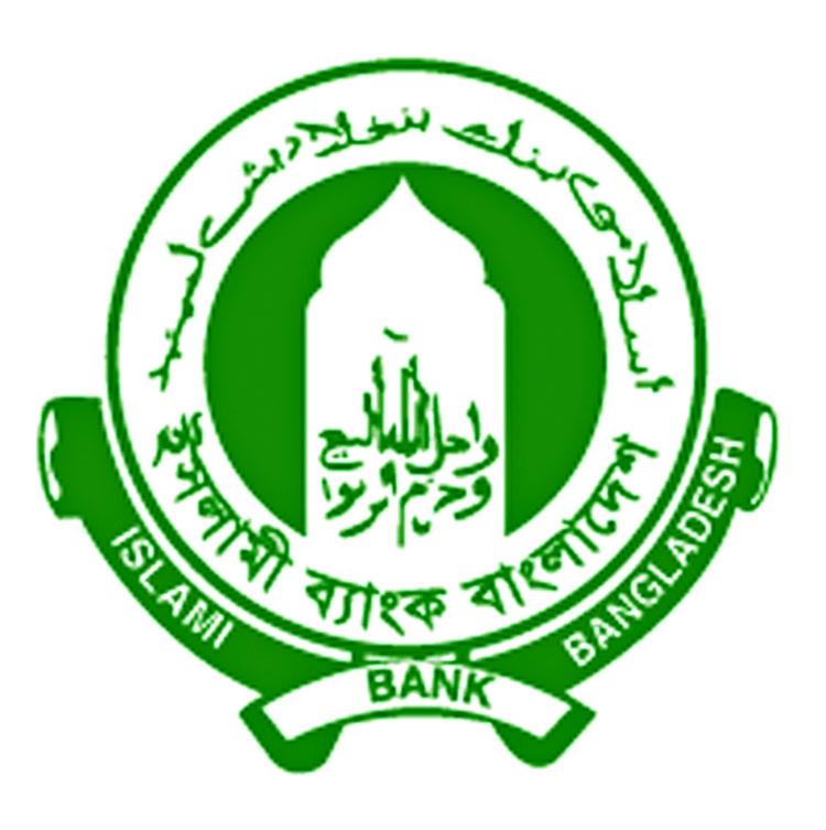 Islami Bank introduces  'mohor' account