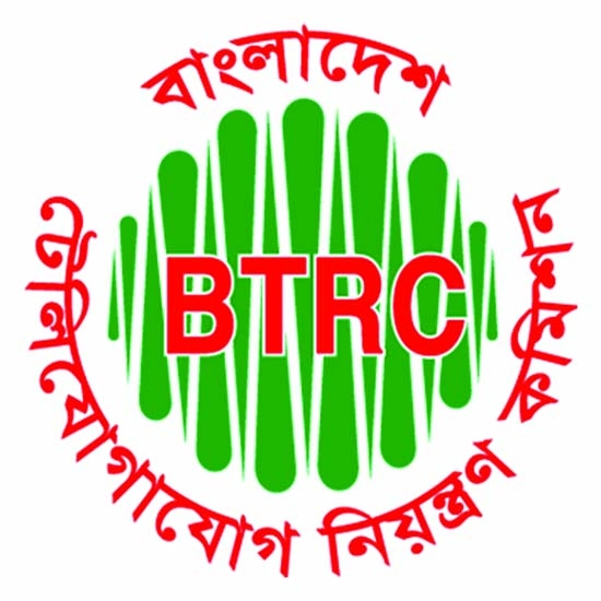BTRC to fine erring  telecom operators
