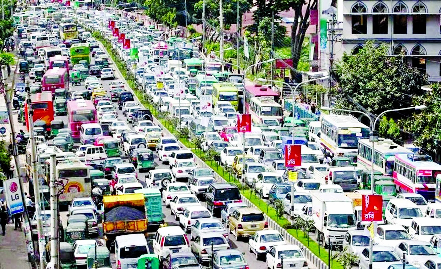 how to control the traffic jam in dhaka city 2018-08-11 dhakacity, the capital city of bangladesh and an area that is experiencing rapid population expansion and traffic congestion for a long time.