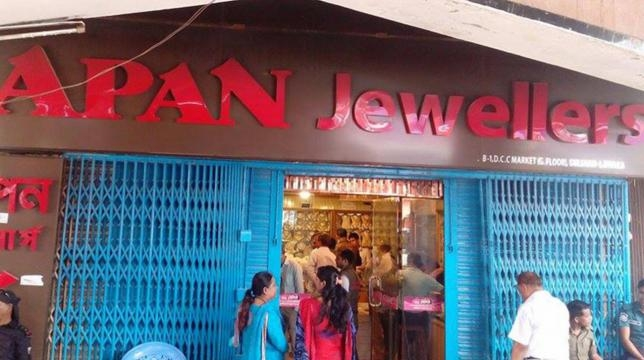 Arrest warrants issued against Apan Jewellers owners