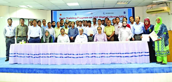 Training program on digital library concluded