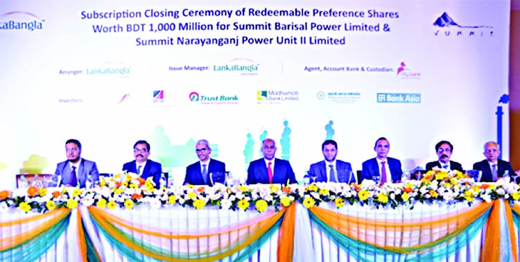 Subscription closing ceremony of Summit Power held