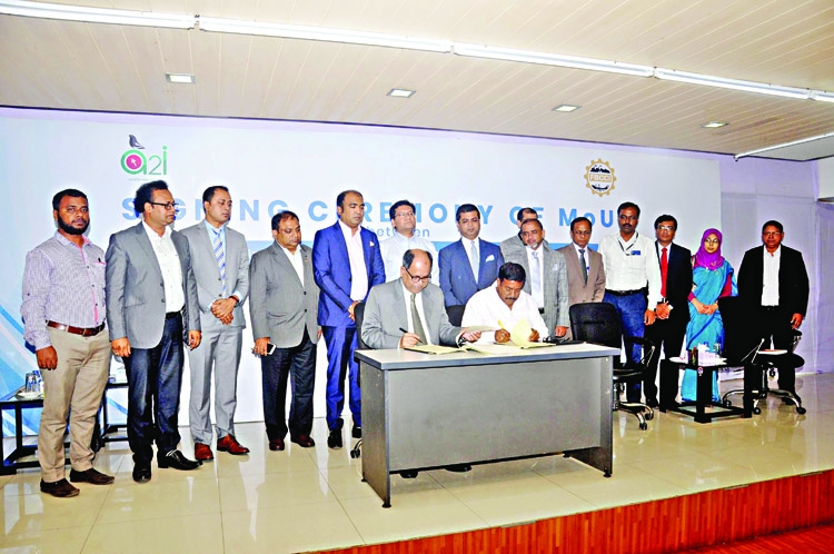 FBCCI, a2i ink to reduce cost of doing business
