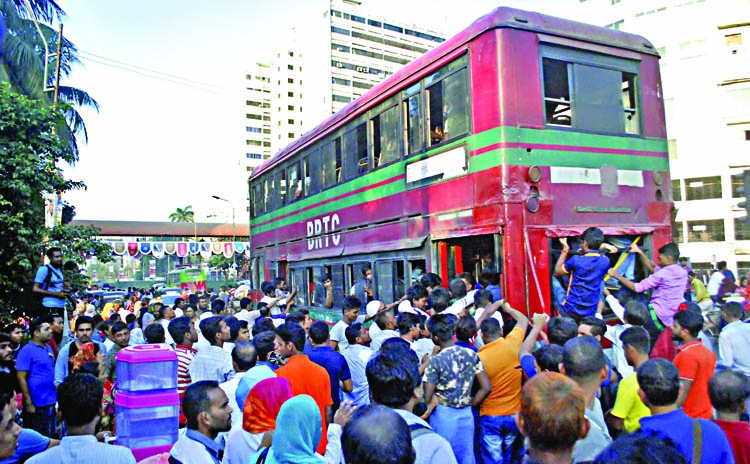 Bus services halted ahead of BNP rally