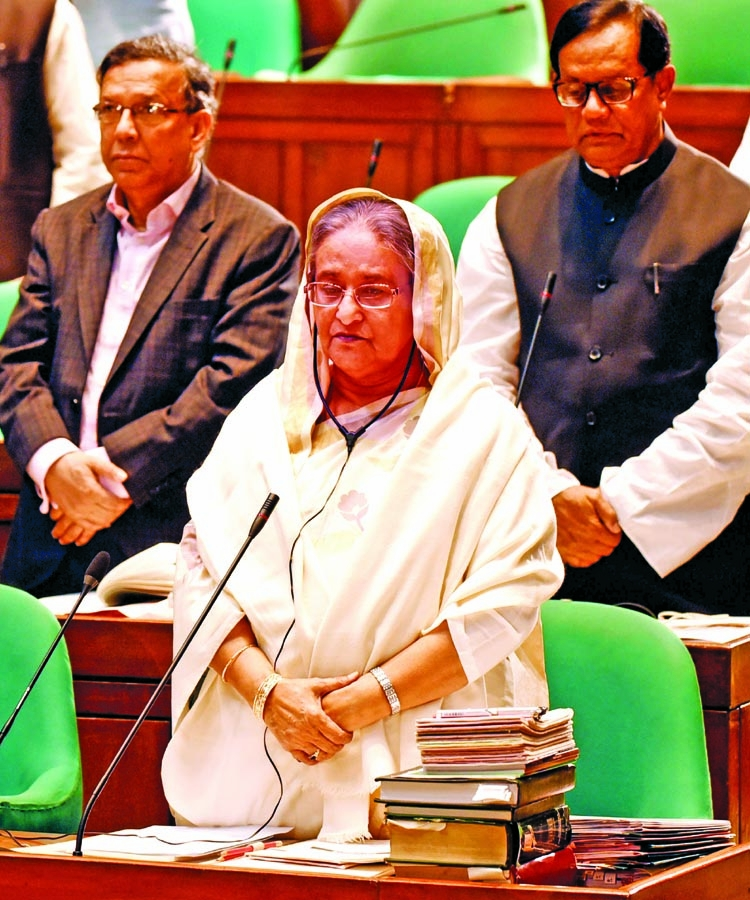 Parliament adopts  condolence motion