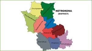 Netrakona counselor held with heroin worth Tk 11 lakh