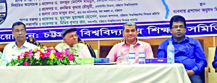 CUTA holds seminar on tax awareness