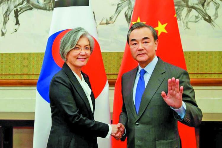 'S Korea to honor pledges on Thaad deployment'