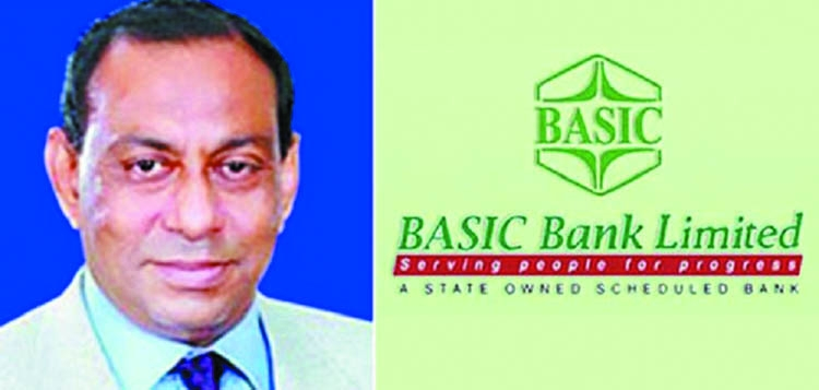 ACC summons BASIC Bank's Bachchu