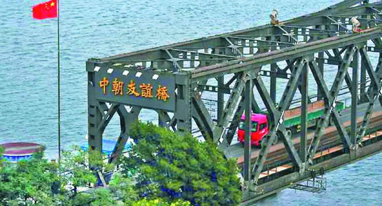 China-North Korea bridge to be closed