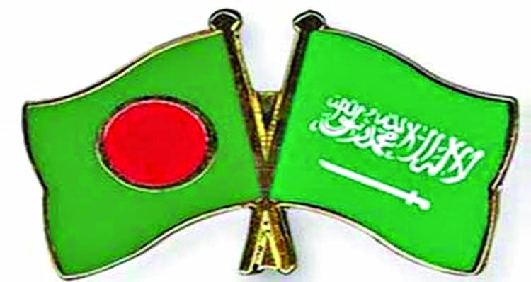 Muhith seeks more Saudi investments in Bangladesh