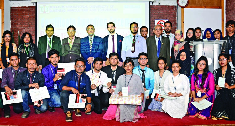 IUBAT students awarded for book reading