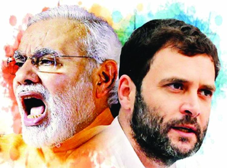 Rahul Gandhi a serious rival: BJP ally