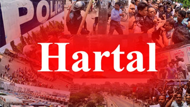 Dawn-to-dusk hartal underway in Rangamati