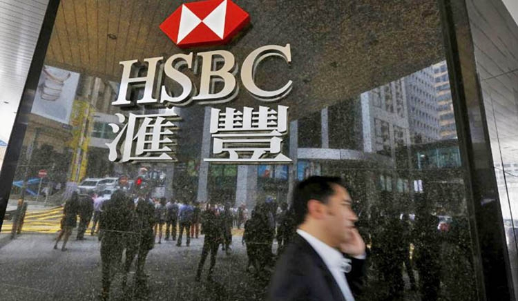 HSBC head to start foreign investment banking | The Asian