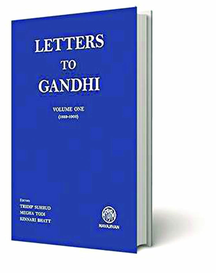 Dear Mr Gandhi