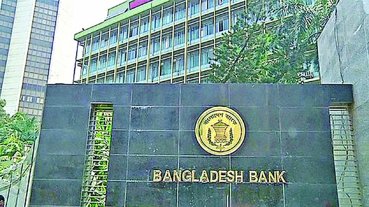 treasury securities of bangladesh 30042018 full-text paper (pdf): determinants of supply of us treasury securities: a cointegration analysis.
