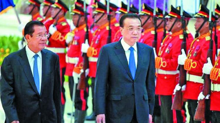 Chinese economy grew 'around 6.9%' in 2017