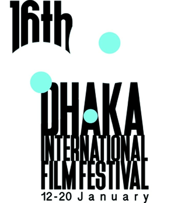 Curtain rises on Dhaka Int'l Film Festival