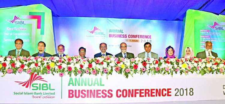 Two-day annual business conference of SIBL held