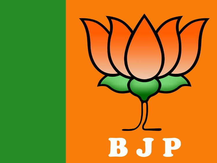 Does BJP intend to change  Indian constitution?