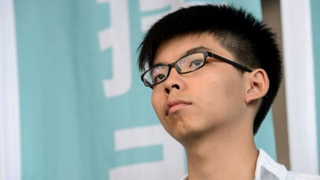 HK activist Wong jailed over 2014 protest
