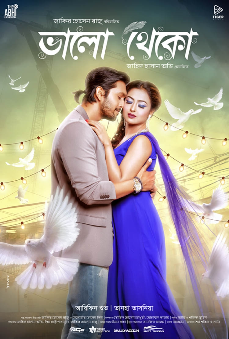 Big budget movies in Dhallywood soon