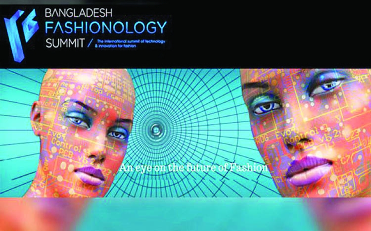 First Fashionology Summit to be held on February 12