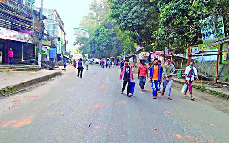 Chhatra League observes strike in Rangamati