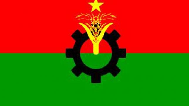 BNP to sit with professional body today