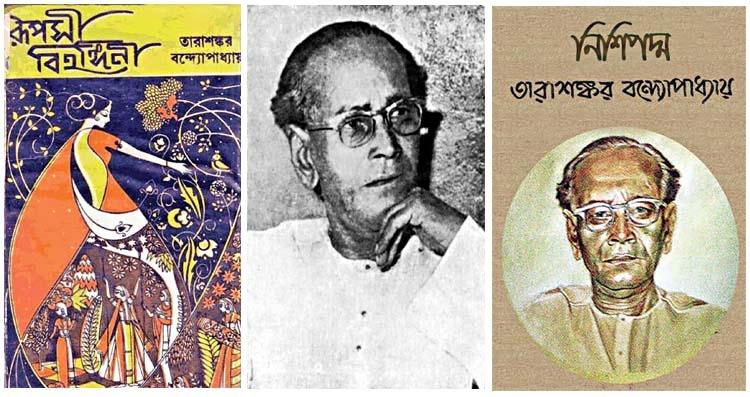 A leading Bengali novelist
