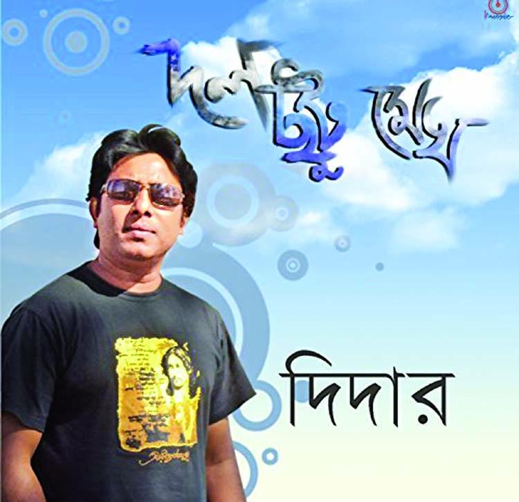 Have a plan to do some special works on Nazrul Sangeet: Dedarul Karim