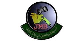3 JMB men held with bomb, firearm in Rajshahi