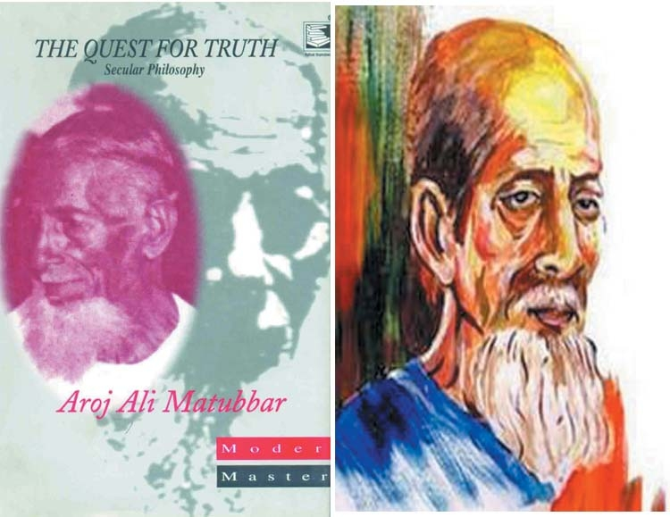 A self-taught Bangladeshi philosopher