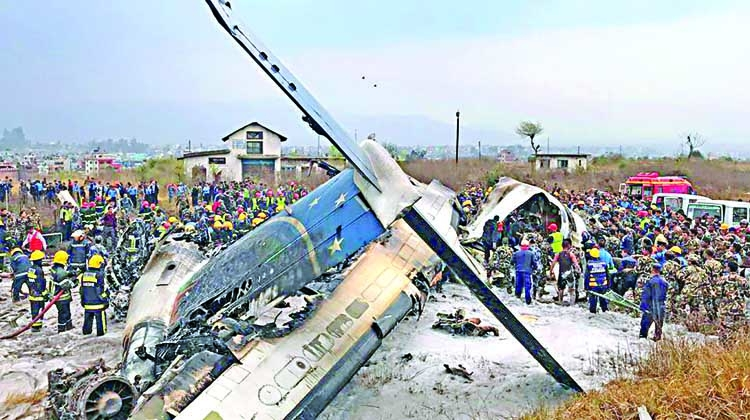 US-Bangla plane crash kills 50