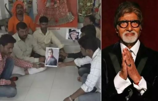 Fans perform prayers for Amitabh's recovery