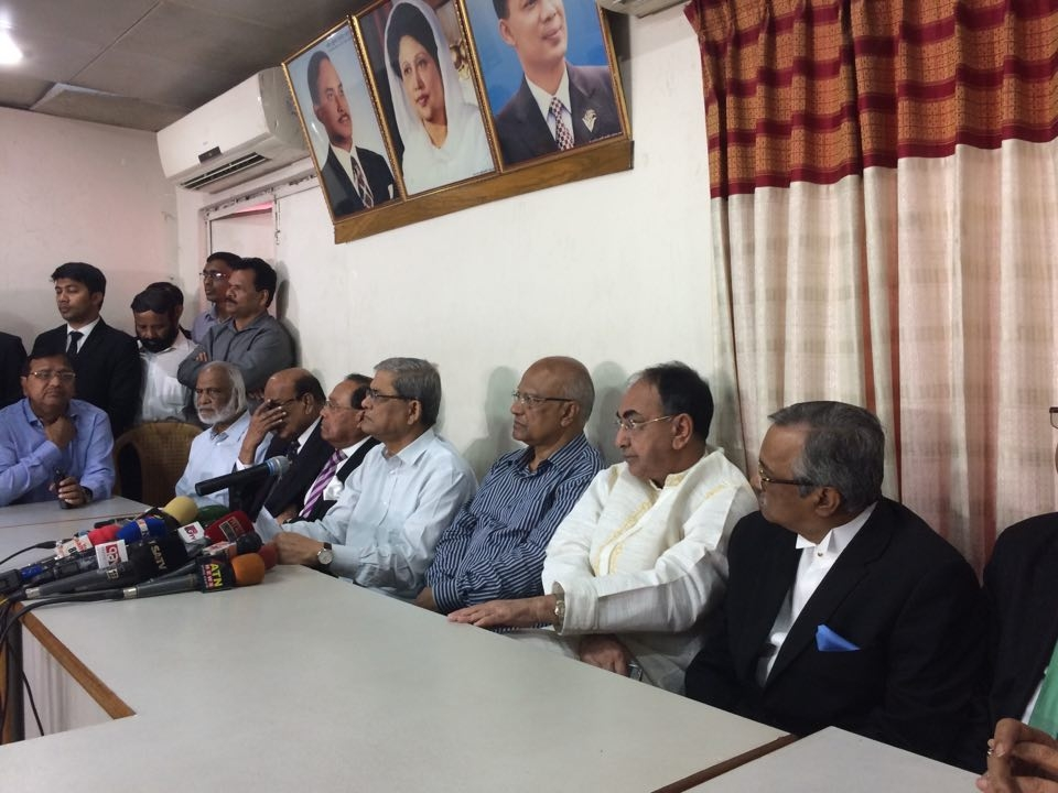 BNP voices frustration over SC order staying Khaleda's bail