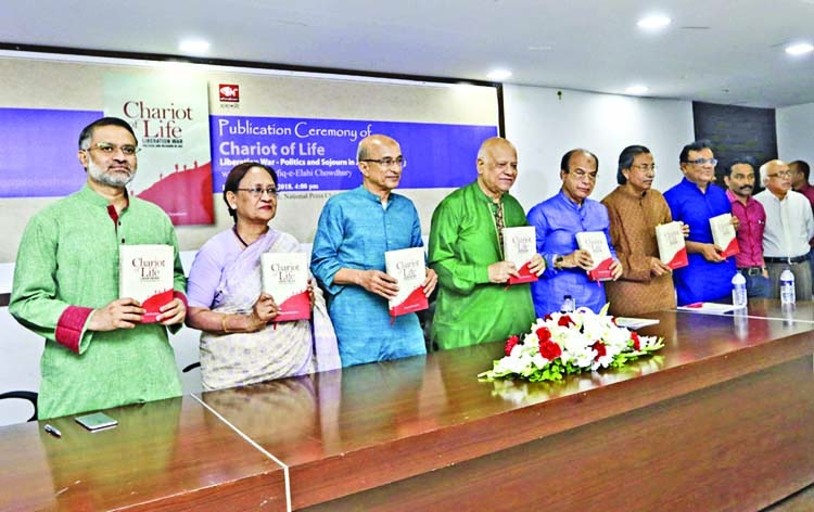 'Chariot of Life' appreciated in its publication ceremony