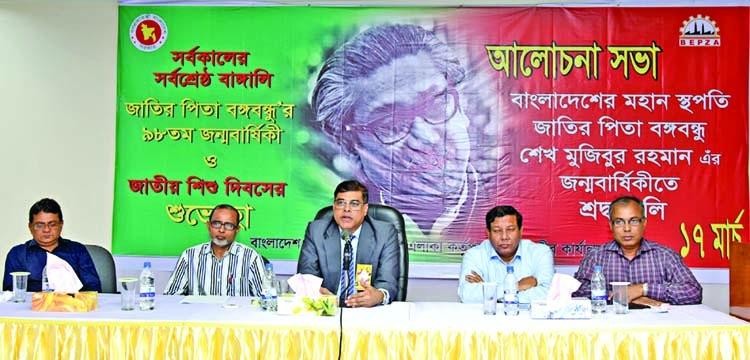 BEPZA celebrates birth anniv of Bangabandhu