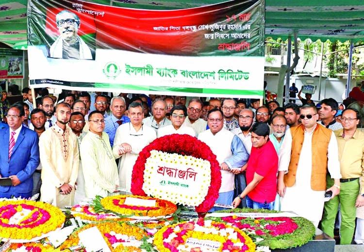 Islami Bank pays homage to Bangabandhu